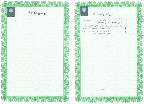 Register_Page_05