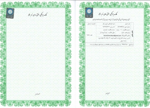 Register_Page_07